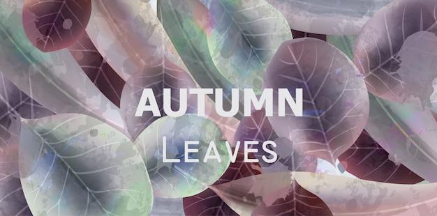 秋は背景の水彩を残す Premiumベクター