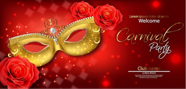 ゴールデンマスクと赤いバラ Premiumベクター