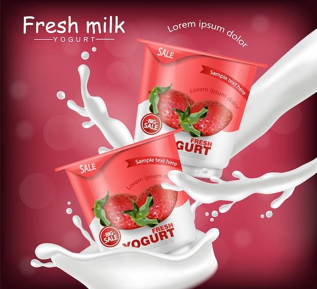 Клубничный йогурт реалистичный макет Premium векторы