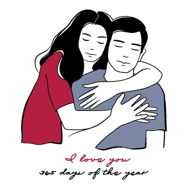 Влюбленные пары на день влюбленных Premium векторы