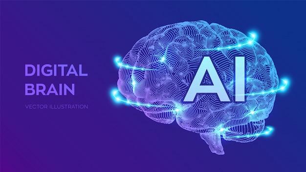 デジタル脳。人工知能の仮想エミュレーション科学技術。 Premiumベクター