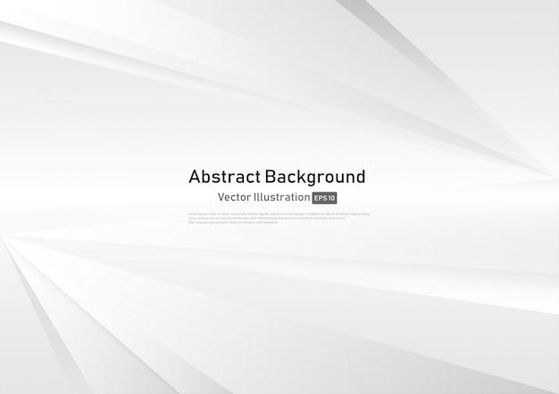 白とグレーの抽象的なグラデーションの背景。 Premiumベクター