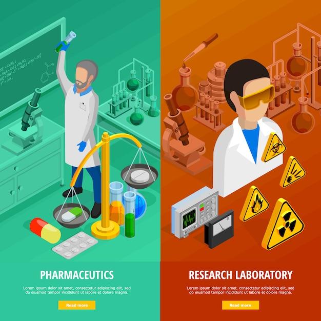 Наука вертикальные баннеры Бесплатные векторы