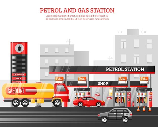 ガソリンスタンド 無料ベクター