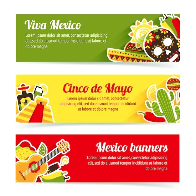 メキシコの旗は設定します 無料ベクター