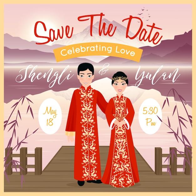 中国の結婚式のカップルのポスター 無料ベクター