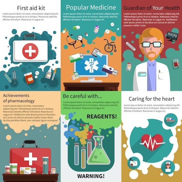 Мини медицина плакат многоцветный набор Бесплатные векторы