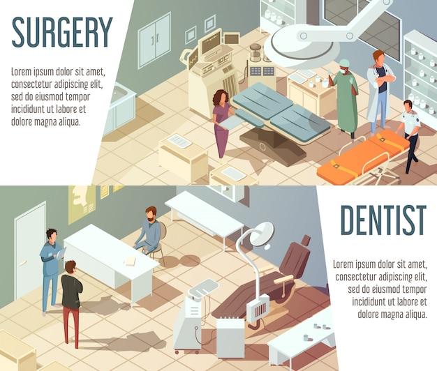 Больница изометрические баннеры с стоматологов и врачей, работающих Бесплатные векторы