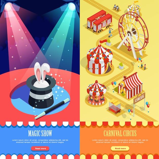 Цирк изометрические вертикальные баннеры дизайн веб-страницы Бесплатные векторы