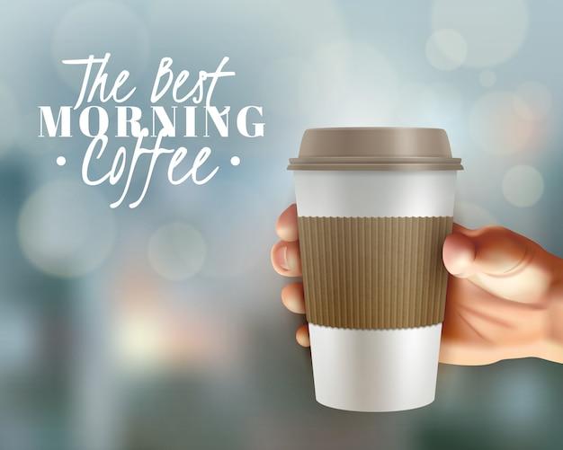 朝のコーヒーの背景 無料ベクター
