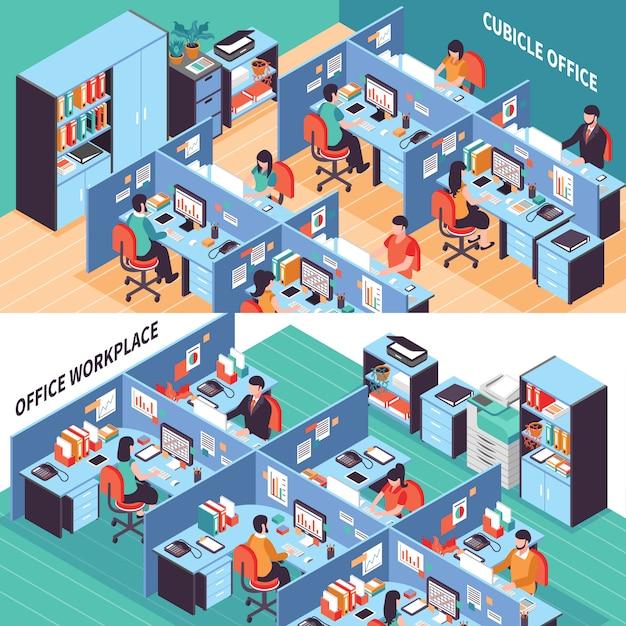 オフィスの人々キュービクル等尺性バナー 無料ベクター