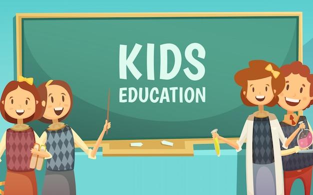 チョークで教室で幸せな子供たちと小学校と中学校の子供たちの教育漫画ポスター 無料ベクター