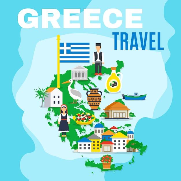 ギリシャ地図ポスター 無料ベクター