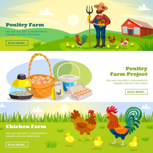 農業の水平方向のバナーセット 無料ベクター