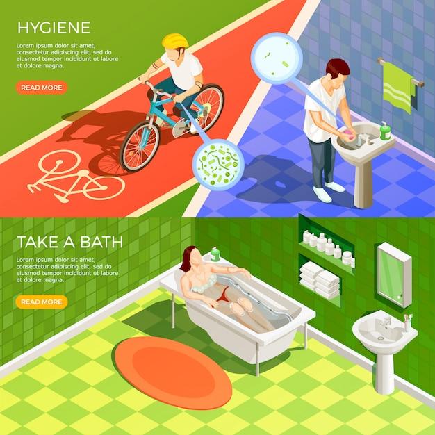 浴室の水平方向のバナーセット 無料ベクター