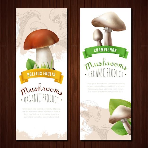Органические грибы вертикальные баннеры Бесплатные векторы