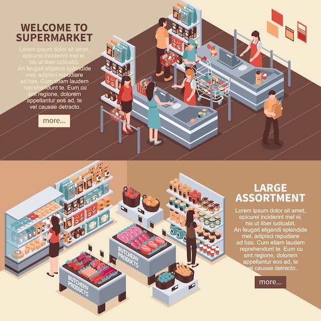 Набор баннеров для супермаркетов Бесплатные векторы