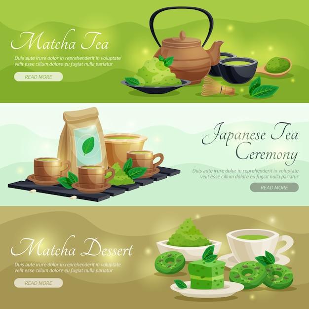 緑抹茶茶水平バナー 無料ベクター
