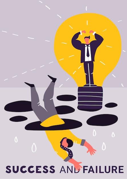 ビジネスの失敗と成功 無料ベクター