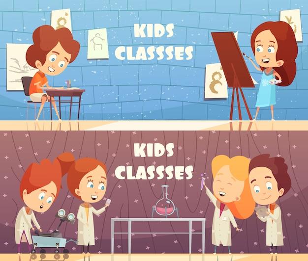 Горизонтальные баннеры для детских классов Бесплатные векторы