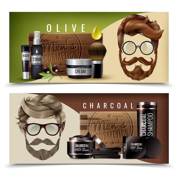 現実的な男性化粧品バナー 無料ベクター