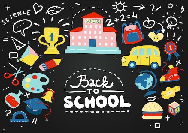 学校の黒板 無料ベクター