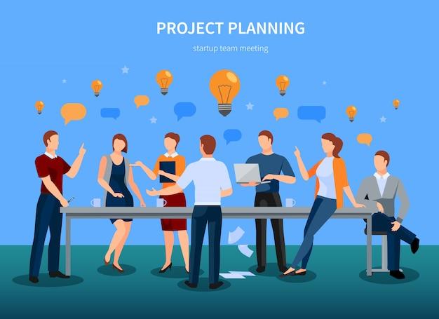 プロジェクト計画 無料ベクター