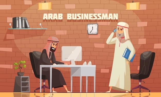 アラブのビジネスマンオフィス漫画 無料ベクター