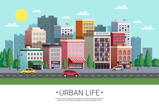 Город город улица летняя иллюстрация Бесплатные векторы