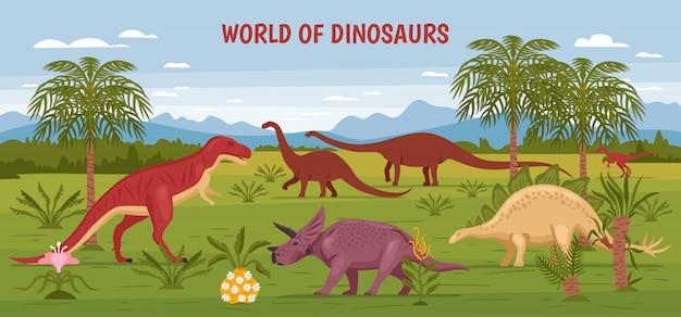 Иллюстрация мира дикого динозавра Бесплатные векторы