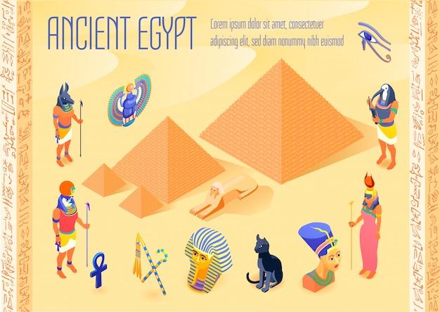 Египет изометрические иллюстрации Бесплатные векторы