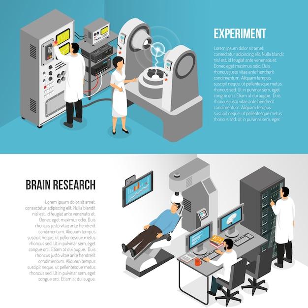 脳研究バナーセット 無料ベクター