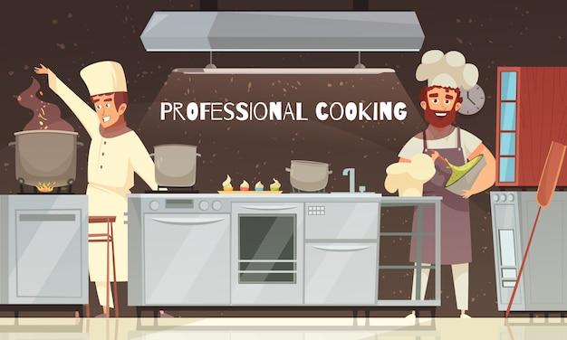 プロの料理レストランのイラスト 無料ベクター