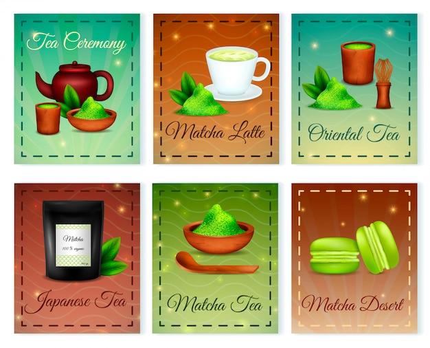 抹茶日本茶グリーンオーガニックオリエンタルパウダーカード組成分離ラテデザートアクセサリー 無料ベクター