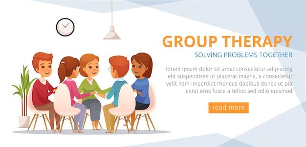 テキストとオレンジ色のボタンの見出しの場所を一緒に問題を解決するグループ療法漫画バナー 無料ベクター
