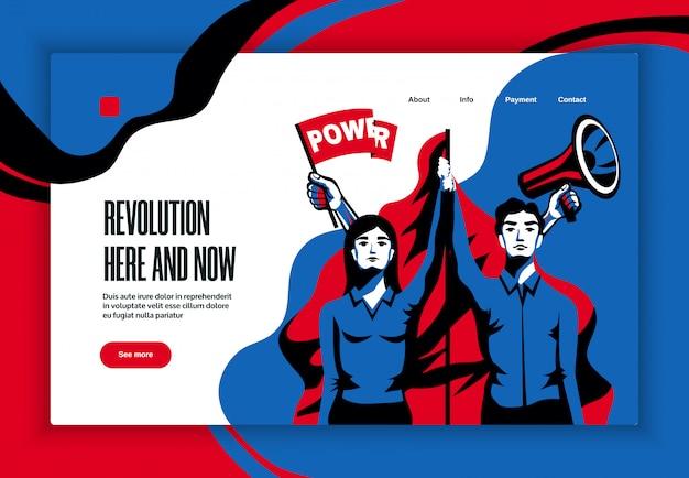 ここで革命はスローガンウェブサイトバナー統一スタイルシンボルの力でビンテージスタイルのデザイン 無料ベクター