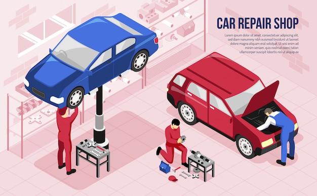 車修理店等尺性水平での作業中にプロのツールと力学 無料ベクター