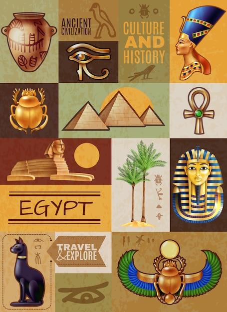 エジプトのシンボルポスター 無料ベクター