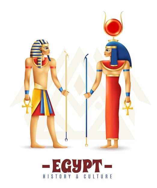 エジプトの歴史と文化のデザインコンセプト 無料ベクター