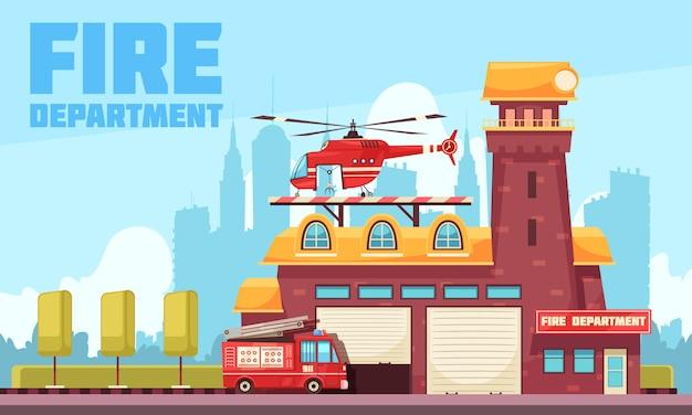 消防署のフラットバックグラウンド 無料ベクター