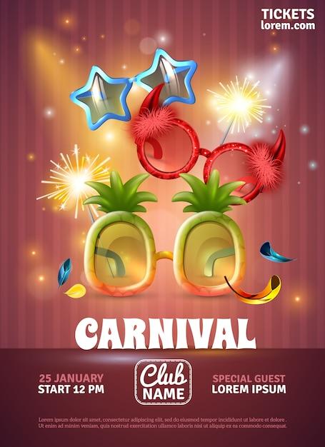 カーニバルパーティーポスターテンプレート、ベンガルライトと面白いメガネベクトルイラストの特別なクラブの招待状 無料ベクター