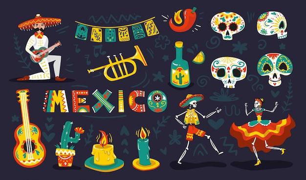 メキシコの日死んだシンボル属性カラフルなスケルトンシュガースカルマスクベクトル図を踊ると設定 無料ベクター
