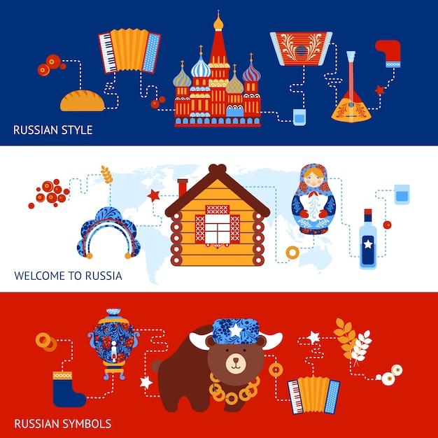 Россия путешествия стиль символов баннер набор с традиционными национальными элементами набор иконок векторная иллюстрация Бесплатные векторы