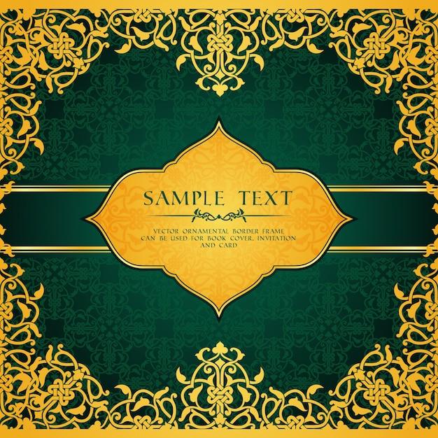アラビア語またはイスラム教徒スタイルの招待状のテンプレート 無料ベクター