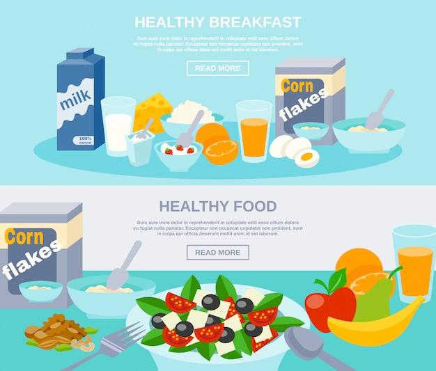 健康食品フラットバナーセット 無料ベクター