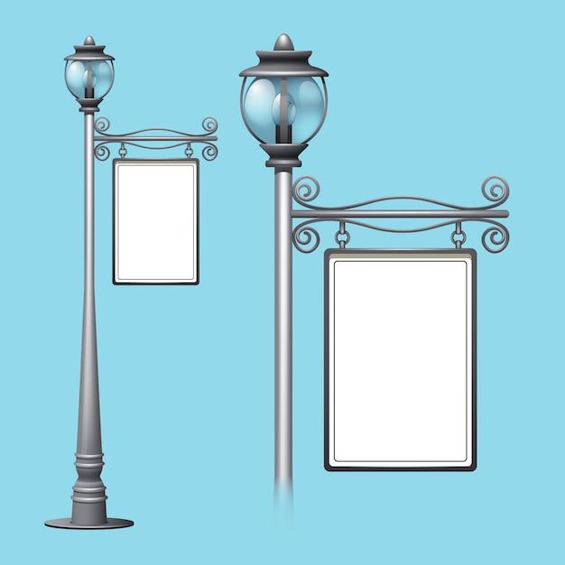 古いスタイルの街灯の上に広告広告掲示板 無料ベクター