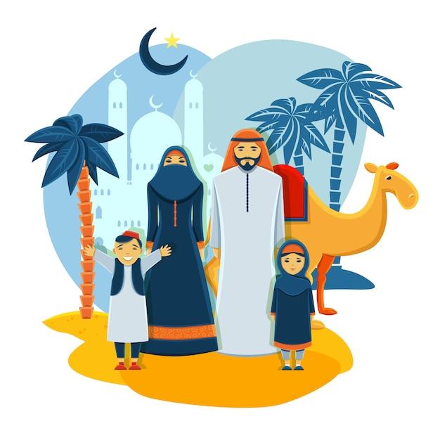 イスラム教徒の家族概念 無料ベクター