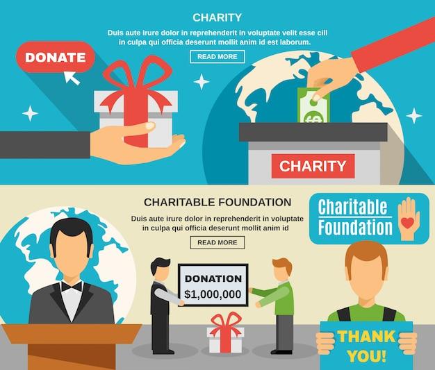 Набор баннеров для благотворительности и пожертвований Бесплатные векторы