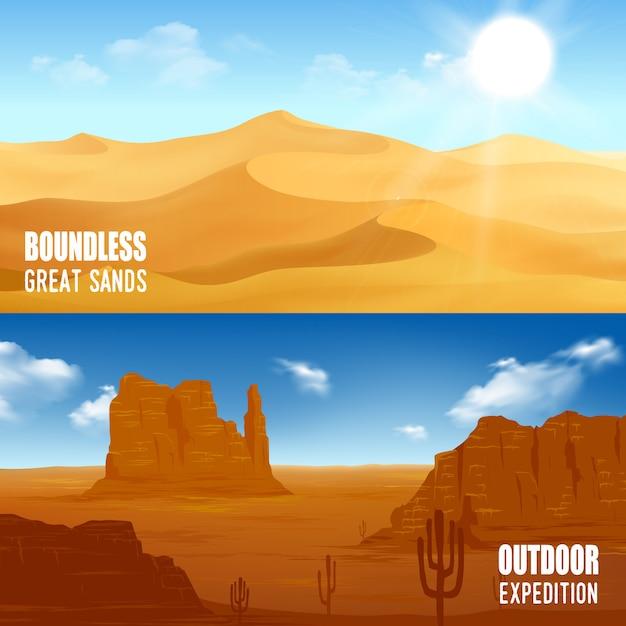 Горизонтальные баннеры пустыни Бесплатные векторы