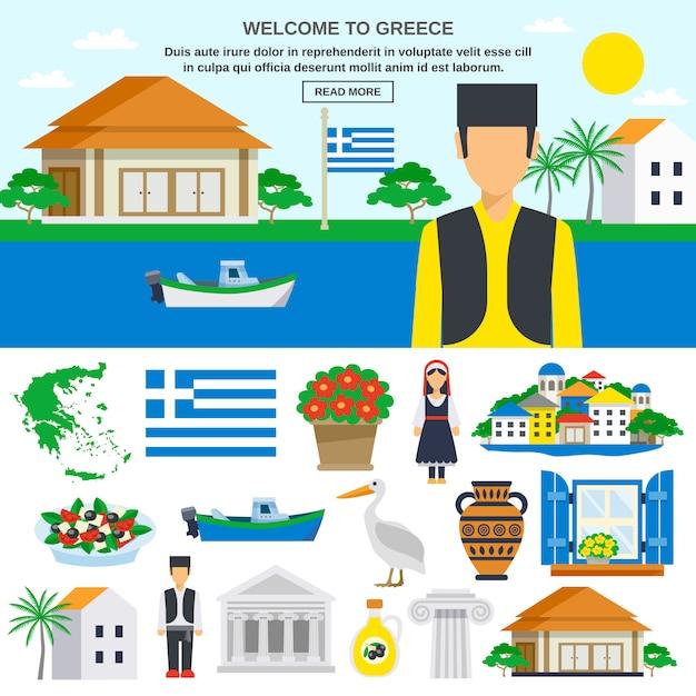 ギリシャのフラットアイコンセット 無料ベクター